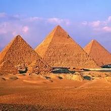 Египетские духи