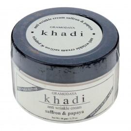 Крем-масло для тела с шоколадом и медом Khadi