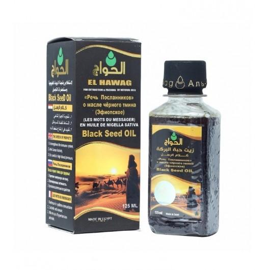 Масло черного тмина «Речь Посланников» Al Hawag 60 мл