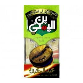Йеменский кофе C с кардамоном 10% Dark Roast 200г