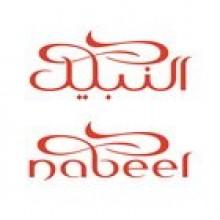 Духи NABEEL