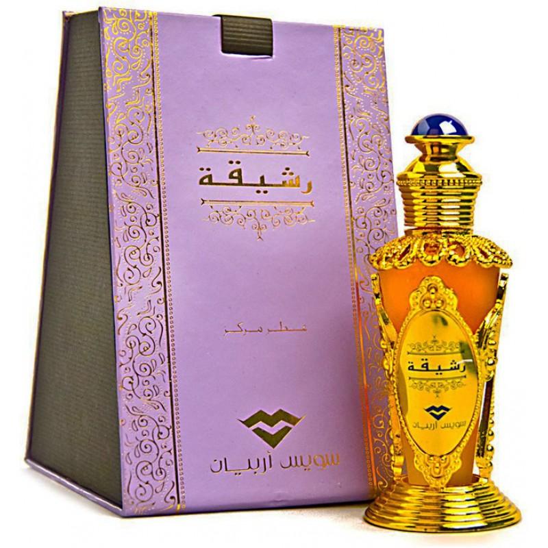 Купить косметику арабскую оптом невская косметика крема где купить